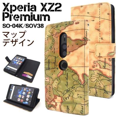 <スマホケース>Xperia XZ2 Premium SO-04K/SOV38用ワールドデザイン手帳型ケース