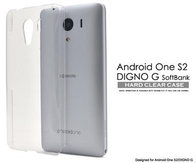 <スマホ用素材アイテム>Android One S2/DIGNO G用ハードクリアケース