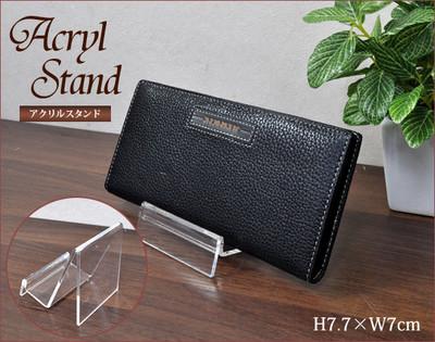 <店舗・ディスプレイ用品>アクリルスタンド(財布立て1段) H7.7×W7cm