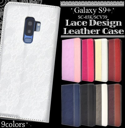 Galaxy S9+ SC-03K/SCV39用レースデザインレザーケース