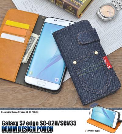 <スマホケース>Galaxy S7 edge SC-02H/SCV33用デニムデザインスタンドケースポーチ