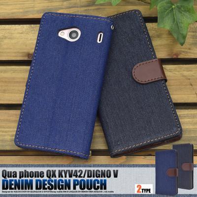 Qua phone QX KYV42/DIGNO V用デニムデザインスタンドケースポーチ