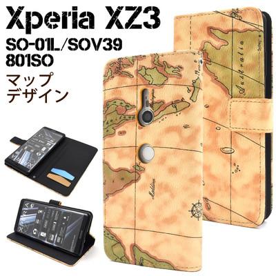 <スマホケース>Xperia XZ3 SO-01L/SOV39/801SO用ワールドデザイン手帳型ケース