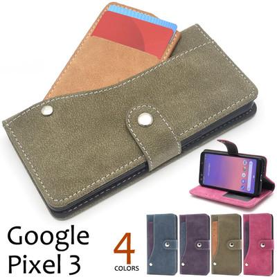 <スマホケース>Google Pixel 3用スライドカードポケット手帳型ケース