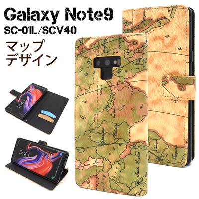 <スマホケース>Galaxy Note9 SC-01L/SCV40用ワールドデザイン手帳型ケース
