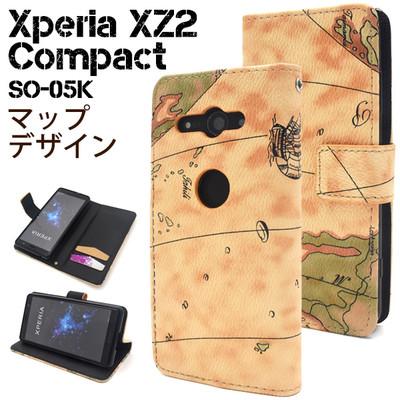 <スマホケース>Xperia XZ2 Compact SO-05K用ワールドデザイン手帳型ケース