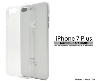 <スマホ用素材アイテム>iPhone8Plus/iPhone7Plus専用ハードクリアケース