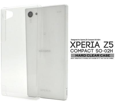 0179a2fa27 スマホ用素材アイテム>Xperia Z5 Compact SO-02H用ハードクリアケース