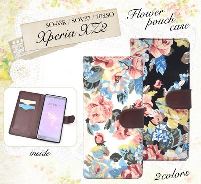 Xperia XZ2 SO-03K/SOV37/702SO用フラワー手帳型ケース