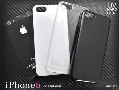 <スマホ用素材アイテム>【在庫一掃セール品】iPhone SE/5s/5専用 UVハードコートハードケース