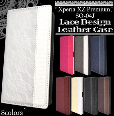 <スマホケース>Xperia XZ Premium SO-04J用レースデザインレザーケース