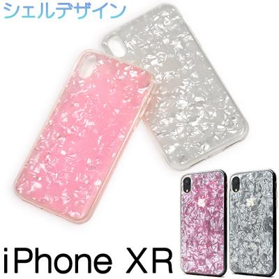 <スマホケース>iPhone XR用シェルデザインケース