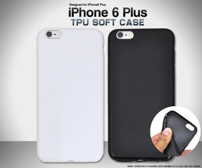 <スマホ用素材アイテム> iPhone6 Plus/6s Plus(アイフォン)用ソフトケース ホワイト/ブラック