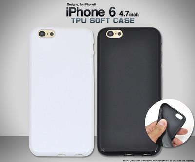 <スマホ用素材アイテム> iPhone6/6s(アイフォン)専用ソフトケース ホワイト/ブラック