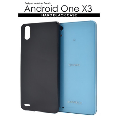 <スマホ用素材アイテム>Android One X3(アンドロイドワン)用ハードブラックケース
