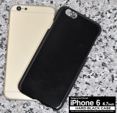 <スマホ用素材アイテム> iPhone6/6s(アイフォン)専用ハードブラックケース