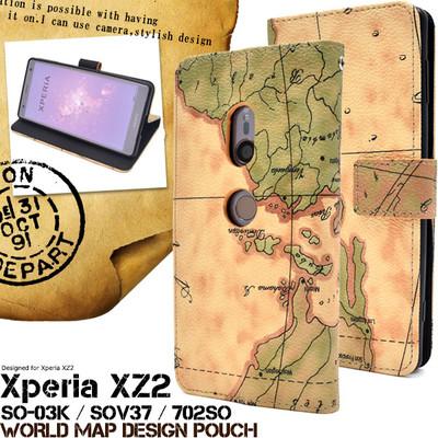 Xperia XZ2 SO-03K/SOV37/702SO用ワールドデザイン手帳型ケース