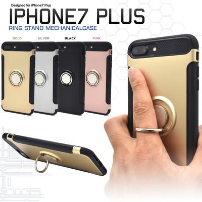 <スマホケース>落下防止に。 iPhone8Plus/iPhone7plus用スマホリングホルダー付きケース