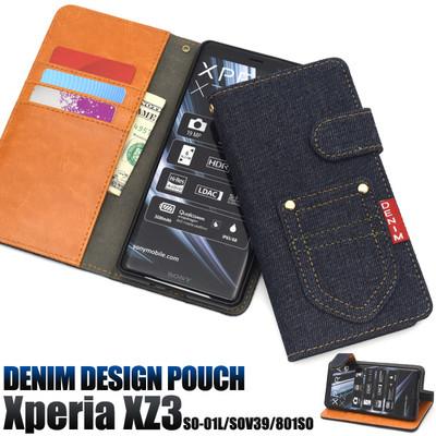 <スマホケース>Xperia XZ3 SO-01L/SOV39/801SO用ポケットデニムデザイン手帳型ケース