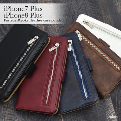 <スマホケース>iPhone8Plus/iPhone7Plus用ファスナー&ポケットレザーケースポーチ