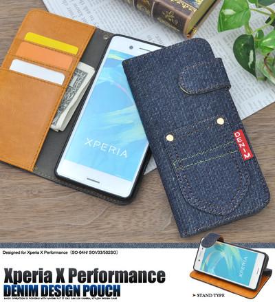 <スマホケース>Xperia X Performance(SO-04H/SOV33/502SO)用デニムデザインスタンドケースポーチ