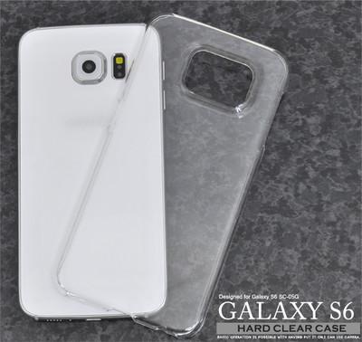 <スマホ用素材アイテム>Galaxy S6 SC-05G(ギャラクシー)用ハードクリアケース