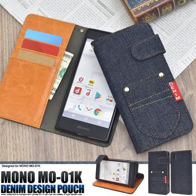 <スマホケース>MONO MO-01K用ポケットデニムデザイン手帳型ケース