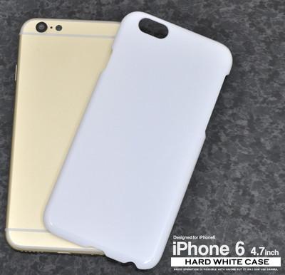 <スマホ用素材アイテム> iPhone6/6s(アイフォン)専用ハードホワイトケース