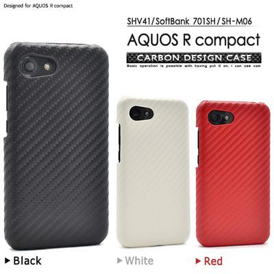 <スマホケース>AQUOS R compact SHV41/SoftBank701SH/SH-M06用カーボンデザインケース