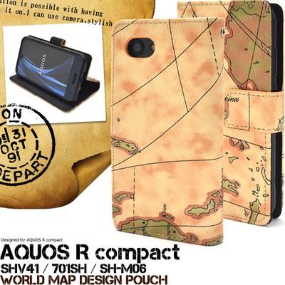 <スマホケース>AQUOS R compact SHV41/SoftBank701SH/SH-M06用ワールドデザインケースポーチ