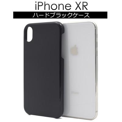 <スマホケース>iPhone XR用ハードブラックケース