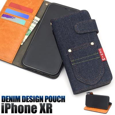 <スマホケース>iPhone XR用ポケットデニムデザイン手帳型ケース