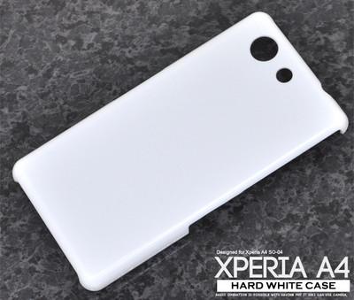<スマホ用素材アイテム>Xperia A4 SO-04G(エクスぺリア エース)用ハードホワイトケース