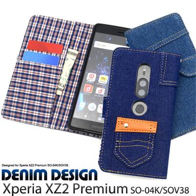 <スマホケース>Xperia XZ2 Premium SO-04K/SOV38用チェックデニムデザイン手帳型ケース
